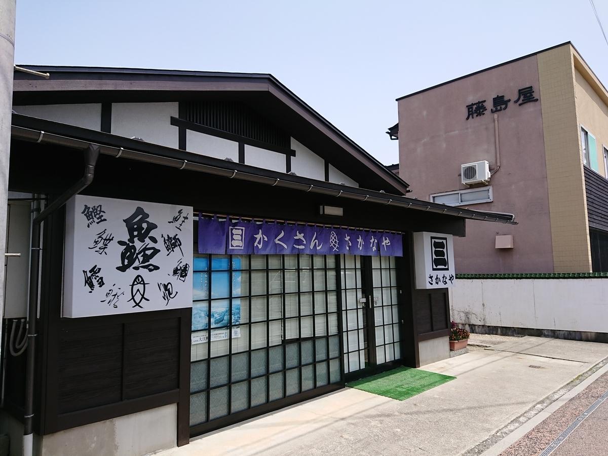 f:id:deep-karuma-waap-ec-real-s1:20210509114121j:plain