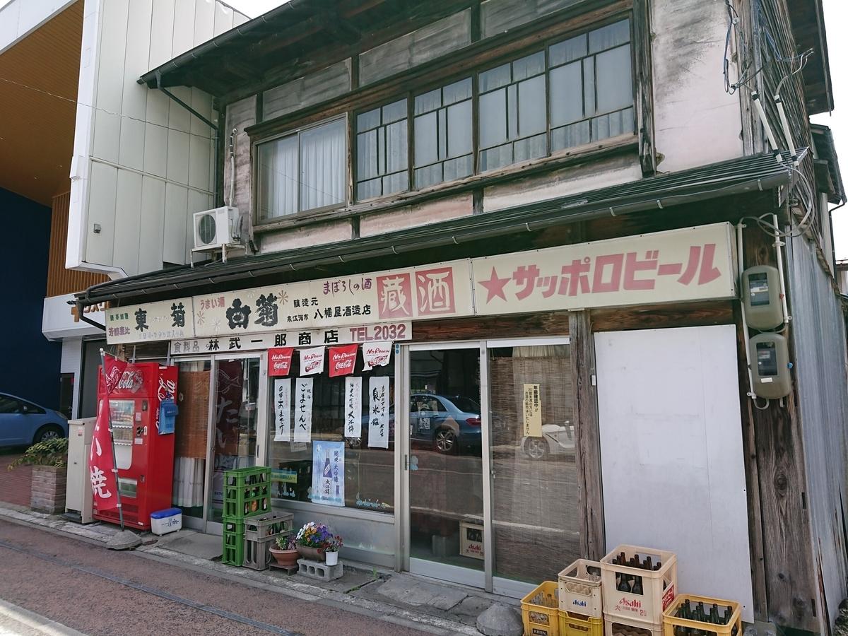 f:id:deep-karuma-waap-ec-real-s1:20210509114501j:plain