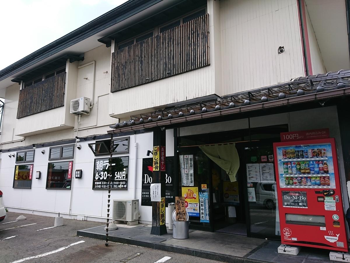 f:id:deep-karuma-waap-ec-real-s1:20210510072513j:plain
