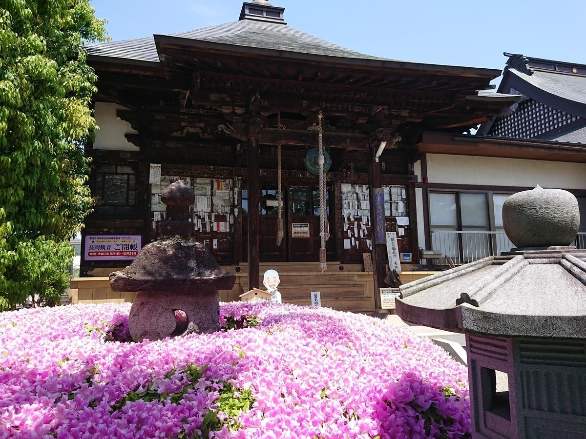 f:id:deep-karuma-waap-ec-real-s1:20210519071055j:plain