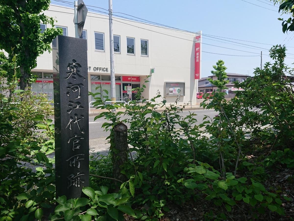 f:id:deep-karuma-waap-ec-real-s1:20210522100041j:plain