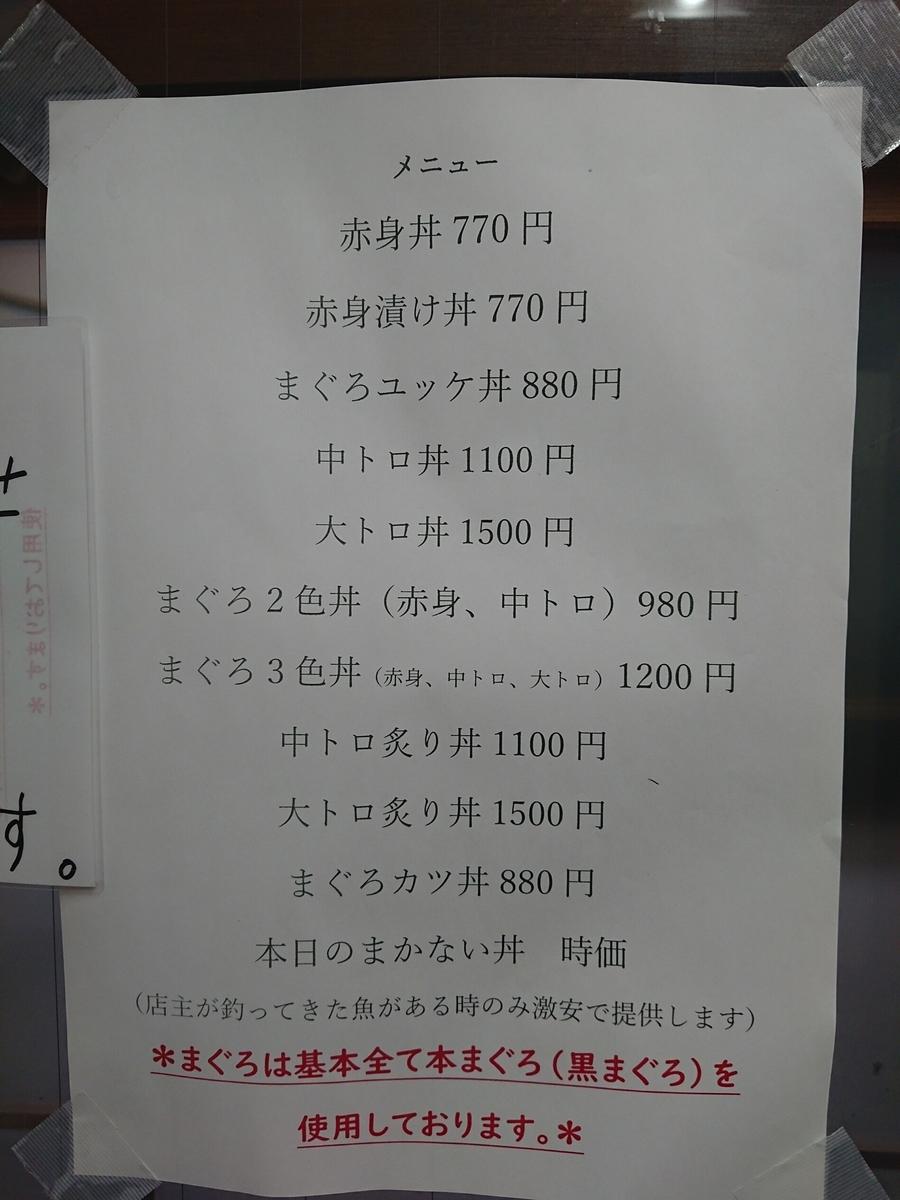 f:id:deep-karuma-waap-ec-real-s1:20210522151047j:plain