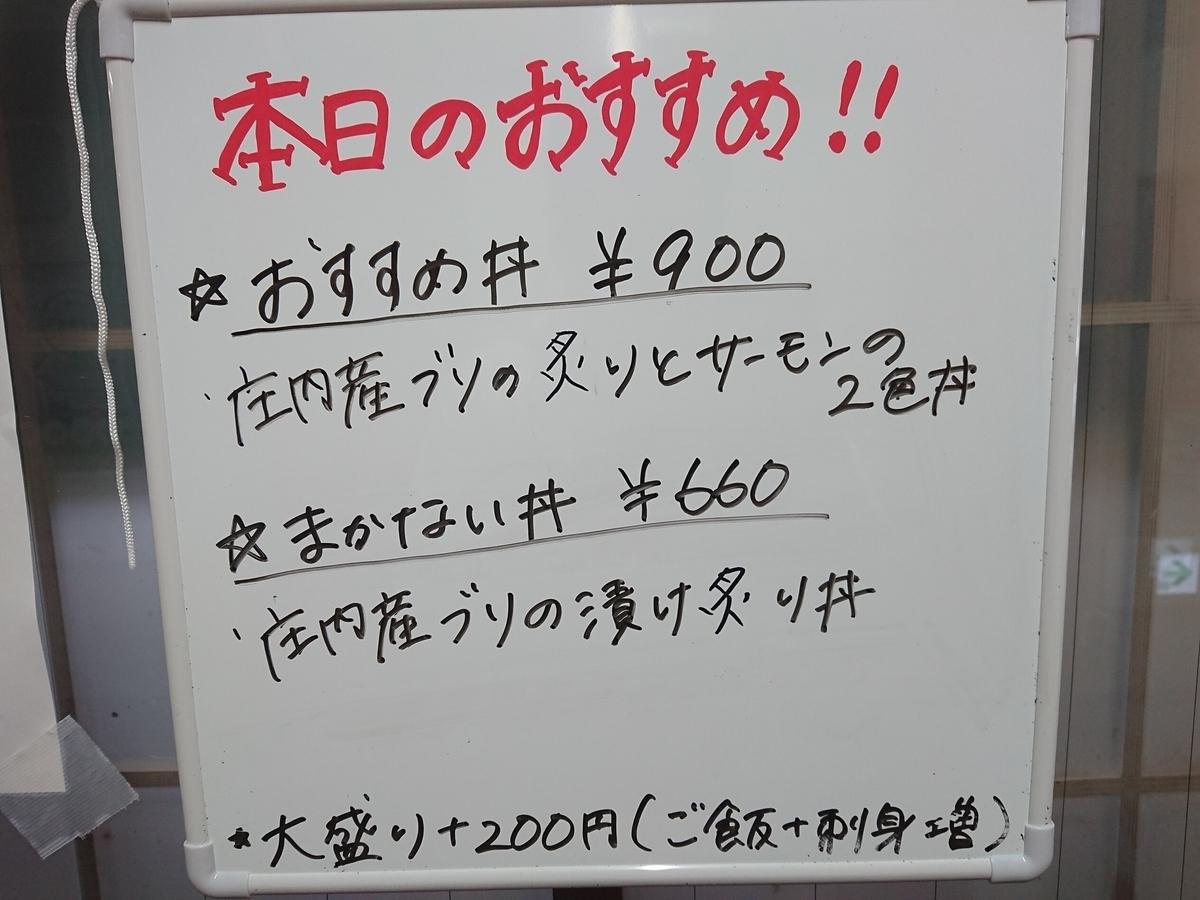 f:id:deep-karuma-waap-ec-real-s1:20210522151111j:plain