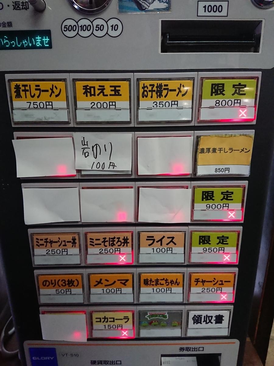 f:id:deep-karuma-waap-ec-real-s1:20210529173450j:plain