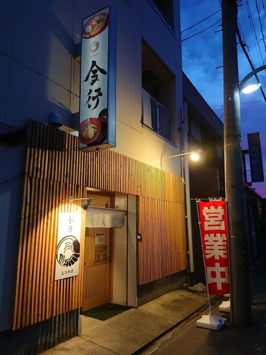 f:id:deep-karuma-waap-ec-real-s1:20210607072218j:plain