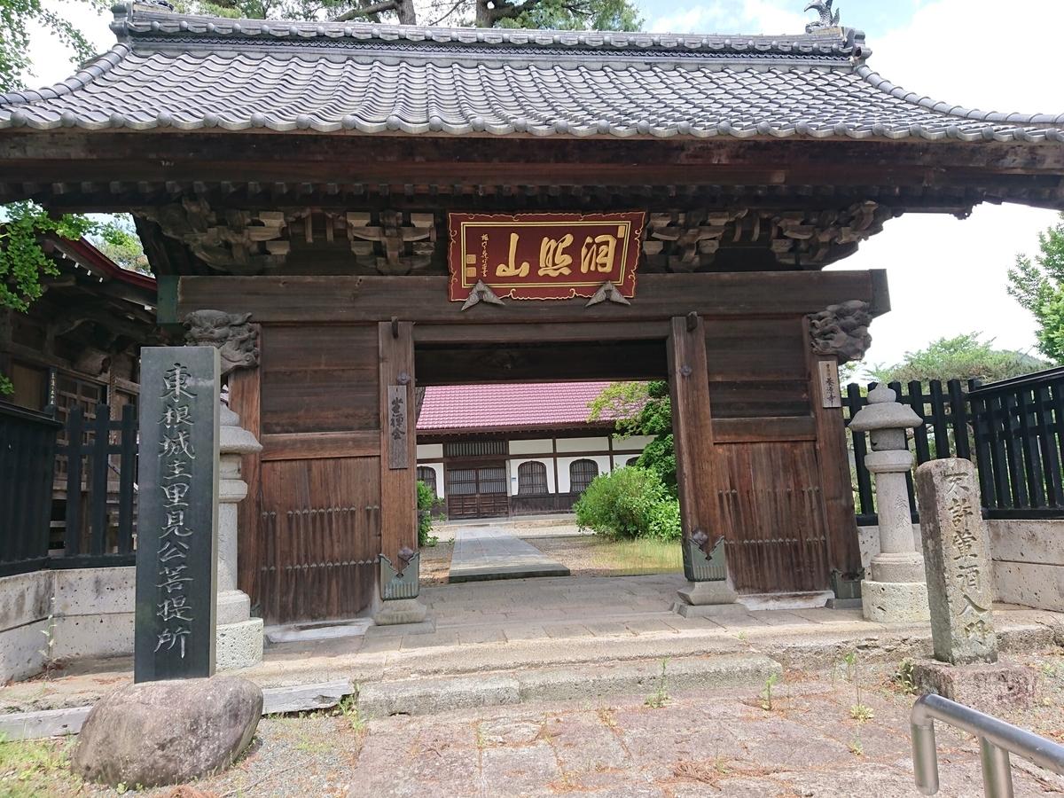 f:id:deep-karuma-waap-ec-real-s1:20210607120039j:plain