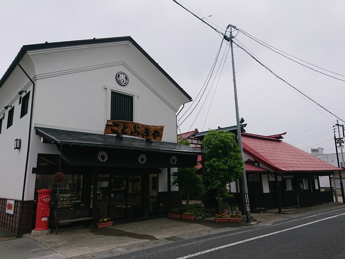 f:id:deep-karuma-waap-ec-real-s1:20210607122909j:plain
