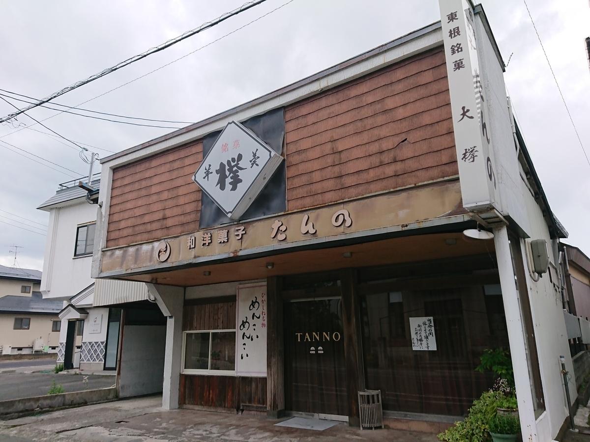 f:id:deep-karuma-waap-ec-real-s1:20210607123101j:plain