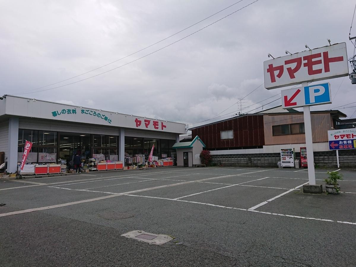 f:id:deep-karuma-waap-ec-real-s1:20210609065909j:plain