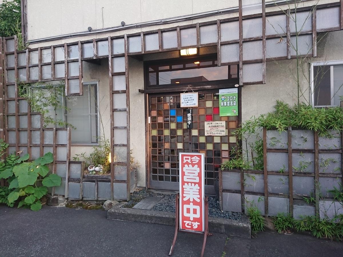 f:id:deep-karuma-waap-ec-real-s1:20210620072457j:plain