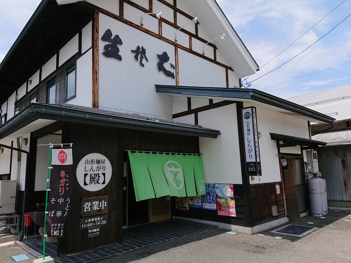 f:id:deep-karuma-waap-ec-real-s1:20210623070208j:plain