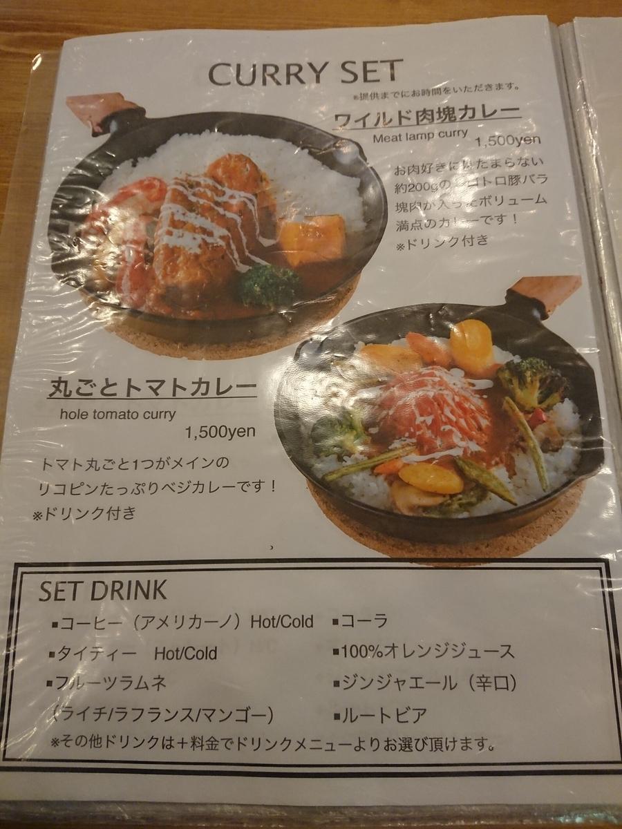 f:id:deep-karuma-waap-ec-real-s1:20210626181950j:plain
