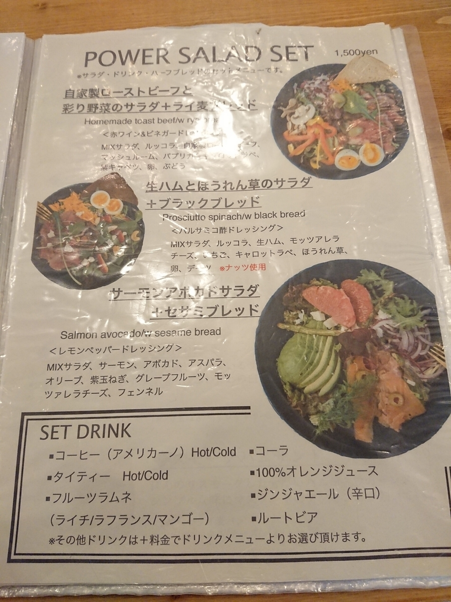 f:id:deep-karuma-waap-ec-real-s1:20210626182022j:plain