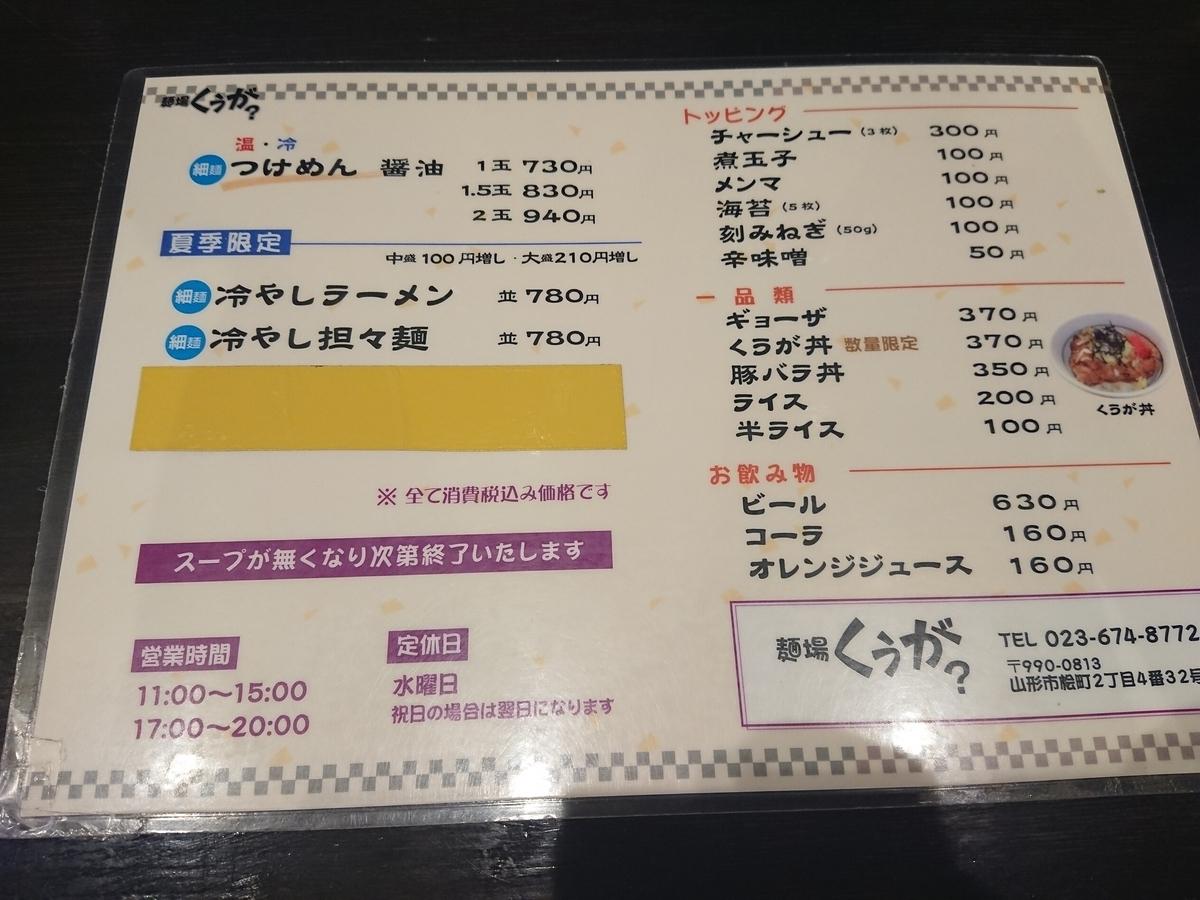 f:id:deep-karuma-waap-ec-real-s1:20210709051758j:plain