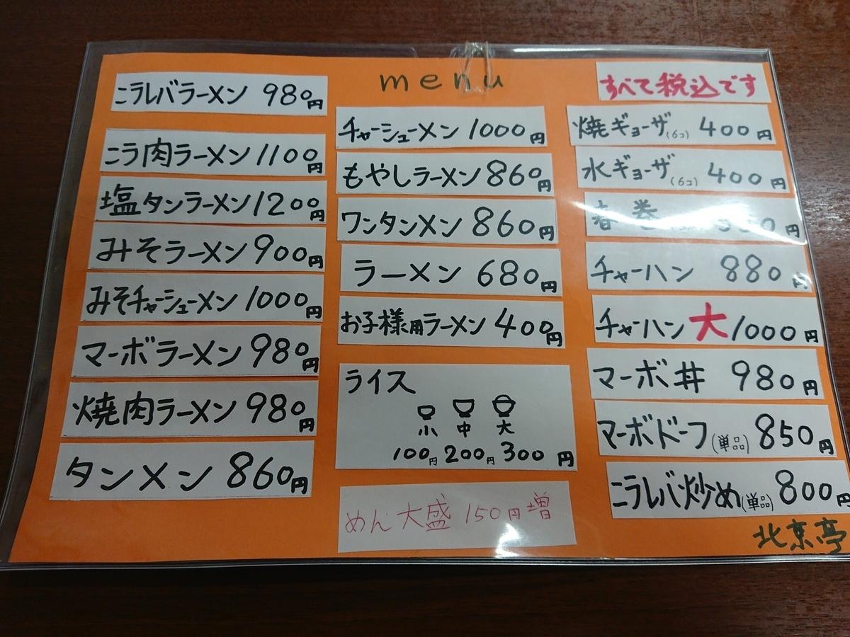 f:id:deep-karuma-waap-ec-real-s1:20210713070735j:plain