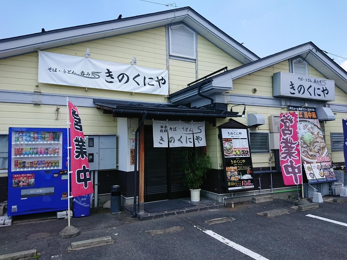 f:id:deep-karuma-waap-ec-real-s1:20210718160022j:plain