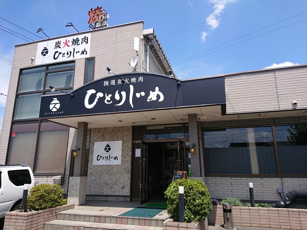 f:id:deep-karuma-waap-ec-real-s1:20210726142735j:plain