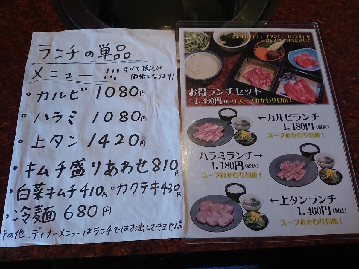 f:id:deep-karuma-waap-ec-real-s1:20210726142756j:plain