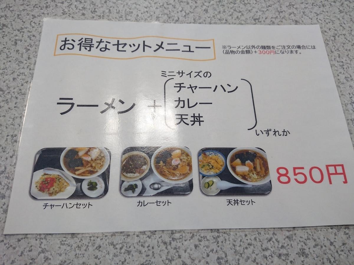 f:id:deep-karuma-waap-ec-real-s1:20210731091435j:plain