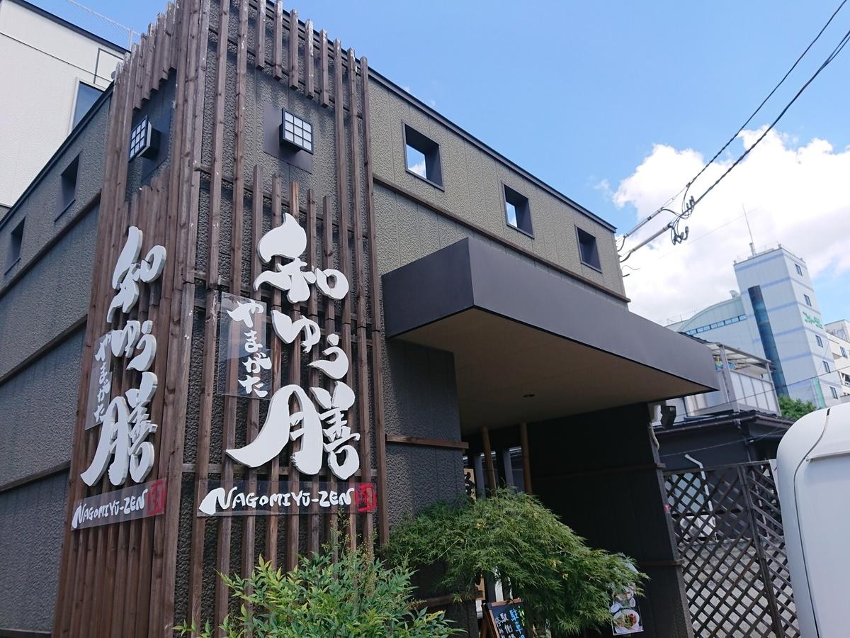f:id:deep-karuma-waap-ec-real-s1:20210731163637j:plain