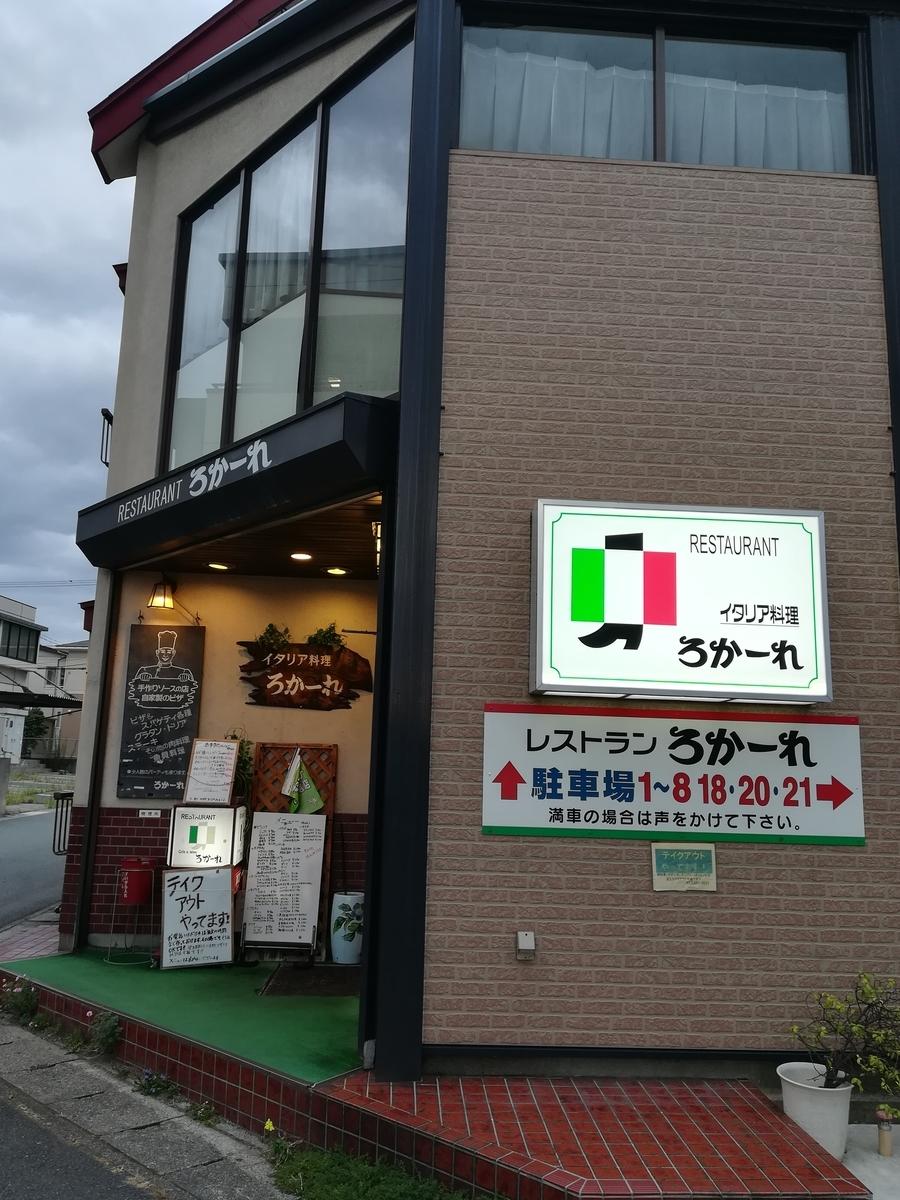 f:id:deep-karuma-waap-ec-real-s1:20210811225841j:plain