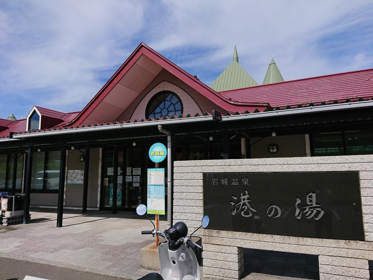 f:id:deep-karuma-waap-ec-real-s1:20210812114636j:plain