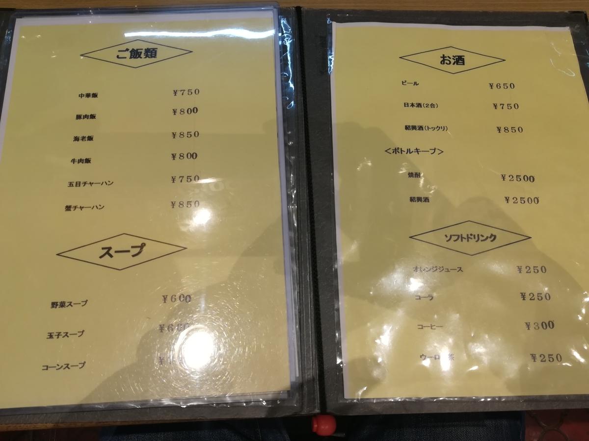 f:id:deep-karuma-waap-ec-real-s1:20210812152302j:plain