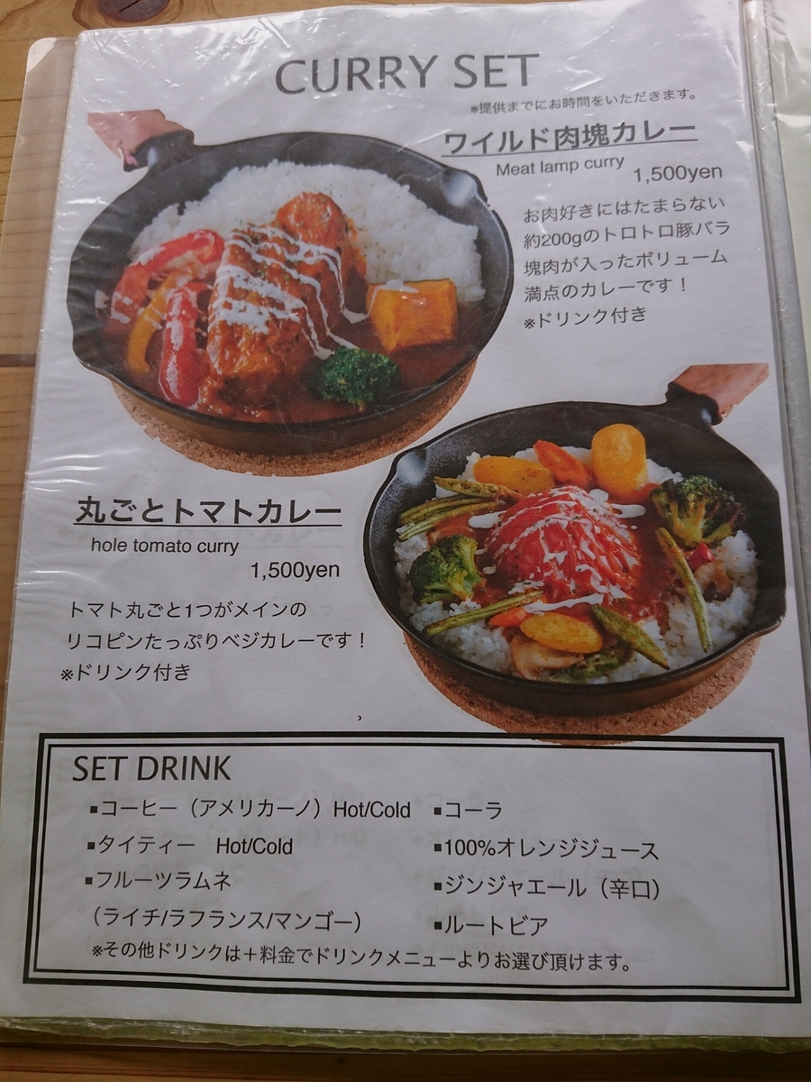 f:id:deep-karuma-waap-ec-real-s1:20210814171041j:plain