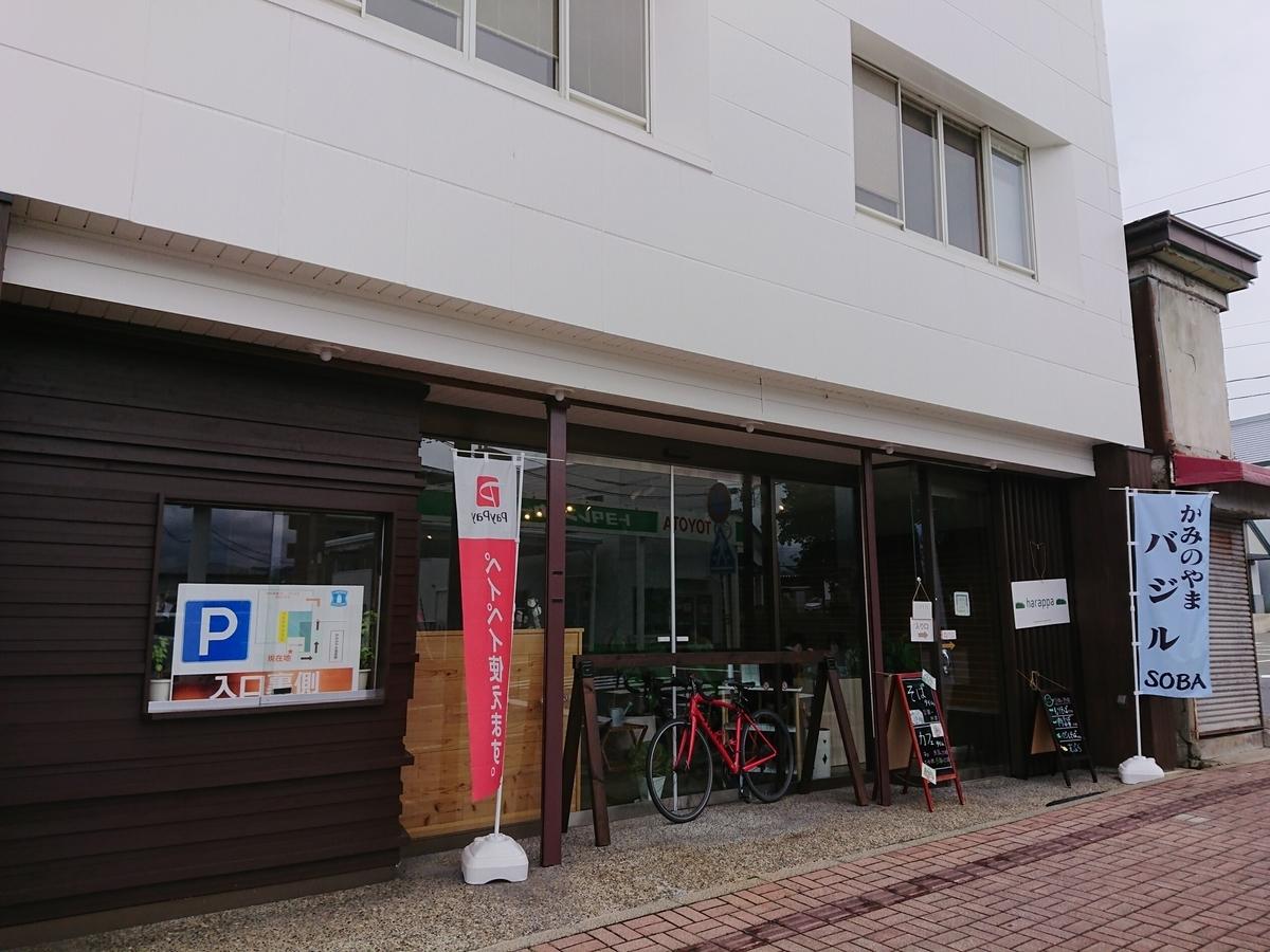 f:id:deep-karuma-waap-ec-real-s1:20210815185445j:plain