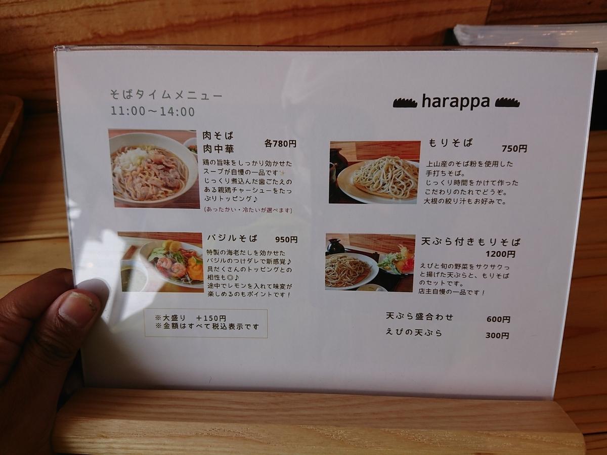 f:id:deep-karuma-waap-ec-real-s1:20210815185554j:plain