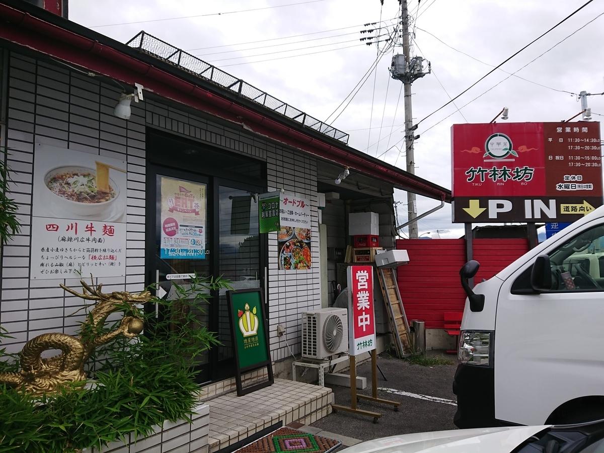 f:id:deep-karuma-waap-ec-real-s1:20210817210641j:plain