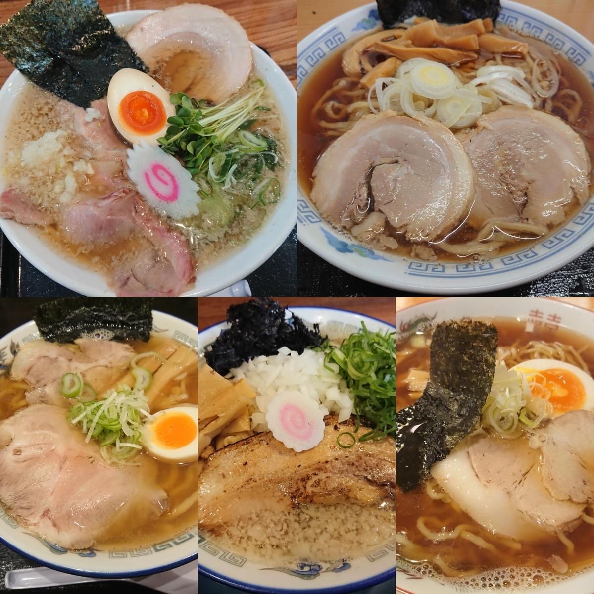 f:id:deep-karuma-waap-ec-real-s1:20210822183050j:plain