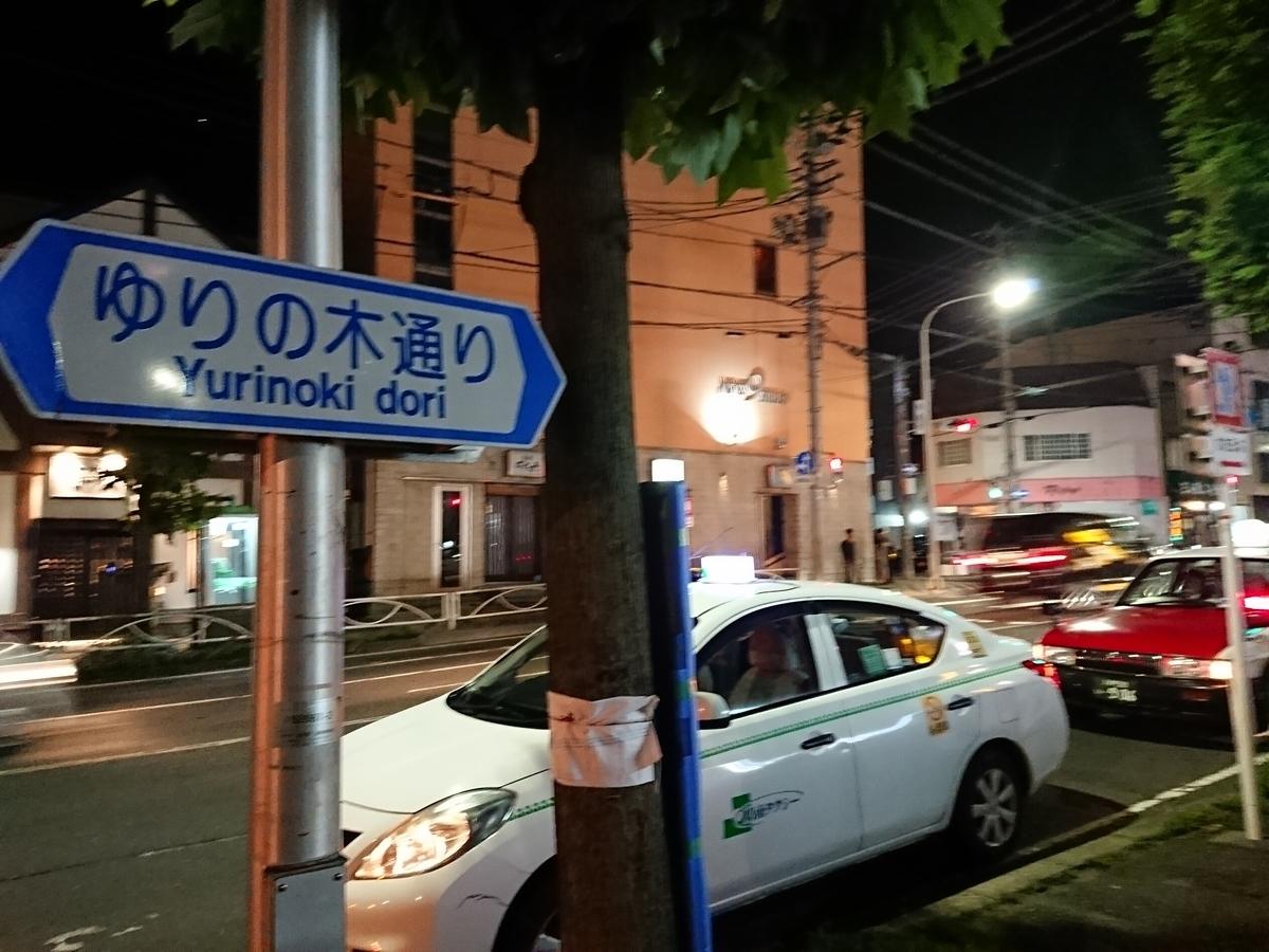 f:id:deep-karuma-waap-ec-real-s1:20210823120223j:plain