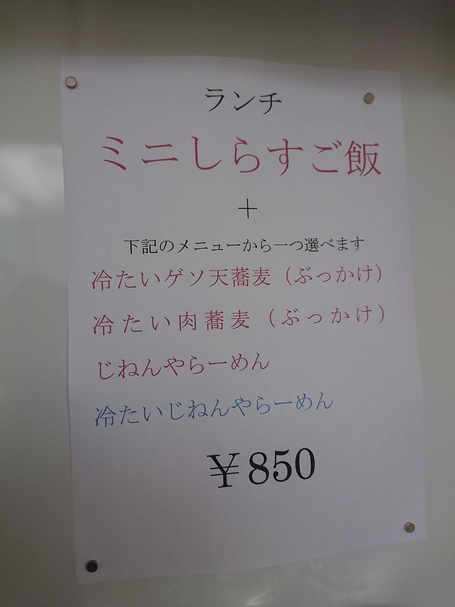 f:id:deep-karuma-waap-ec-real-s1:20210823192456j:plain