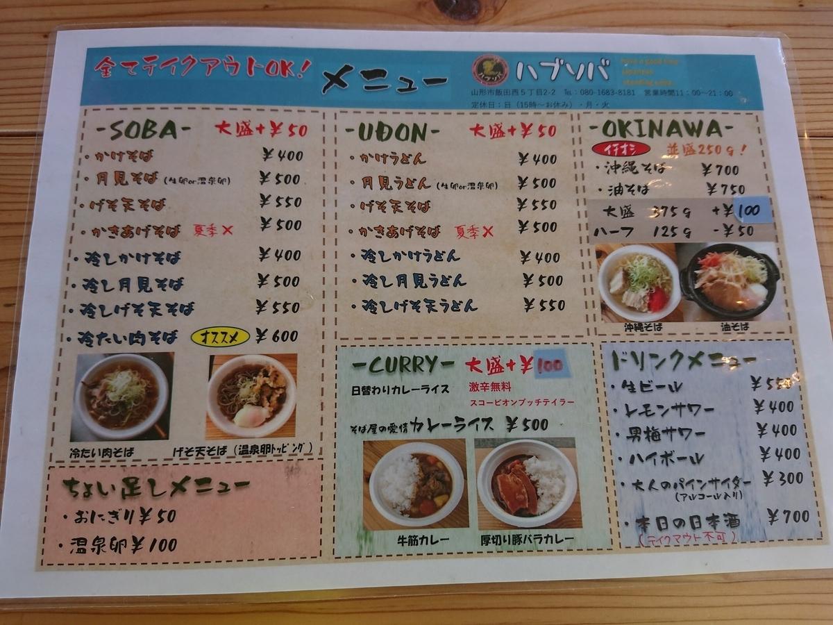 f:id:deep-karuma-waap-ec-real-s1:20210829175602j:plain