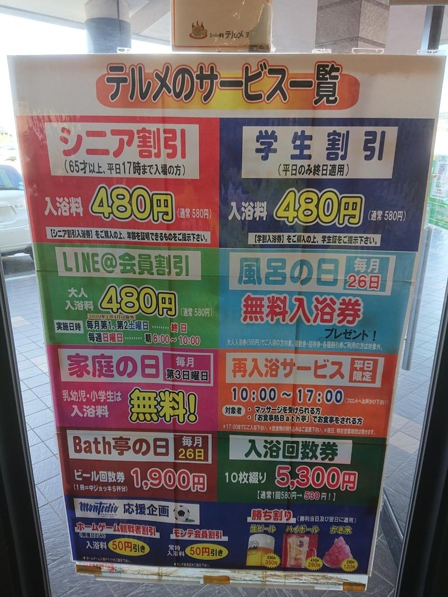 f:id:deep-karuma-waap-ec-real-s1:20210830162456j:plain