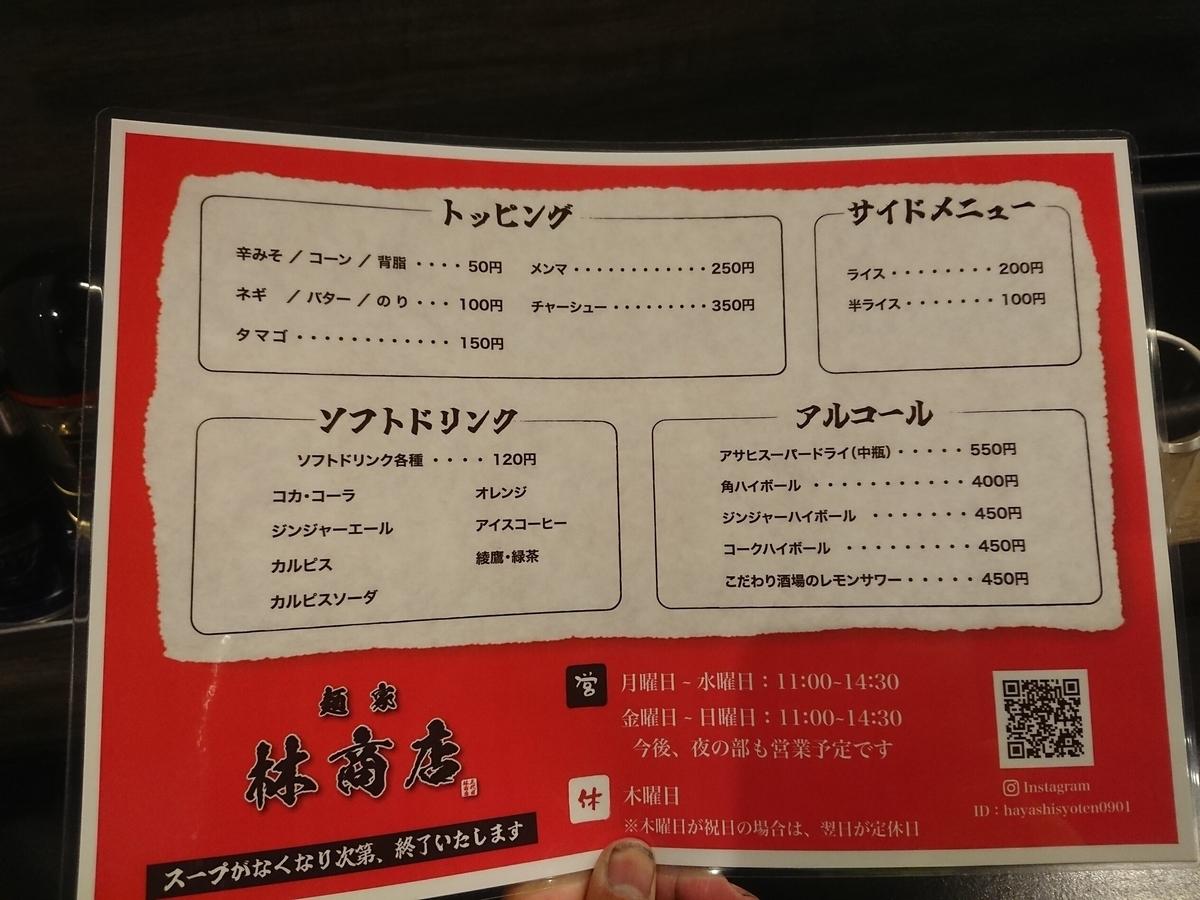f:id:deep-karuma-waap-ec-real-s1:20210903222501j:plain