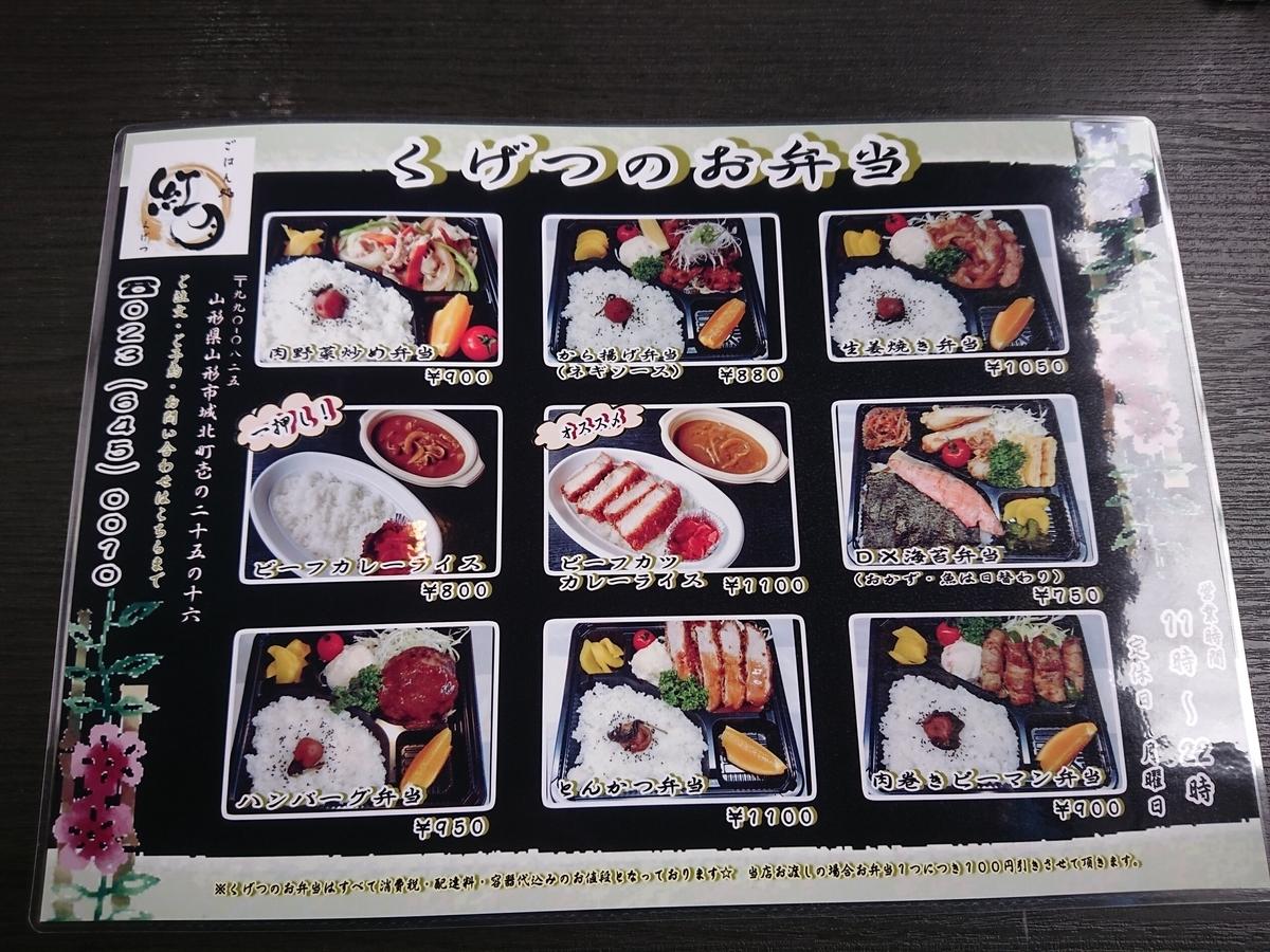 f:id:deep-karuma-waap-ec-real-s1:20210906073710j:plain