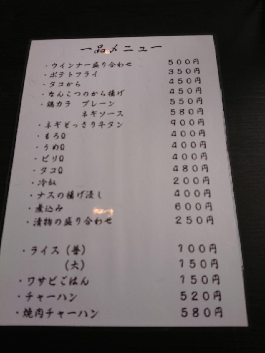 f:id:deep-karuma-waap-ec-real-s1:20210906073858j:plain