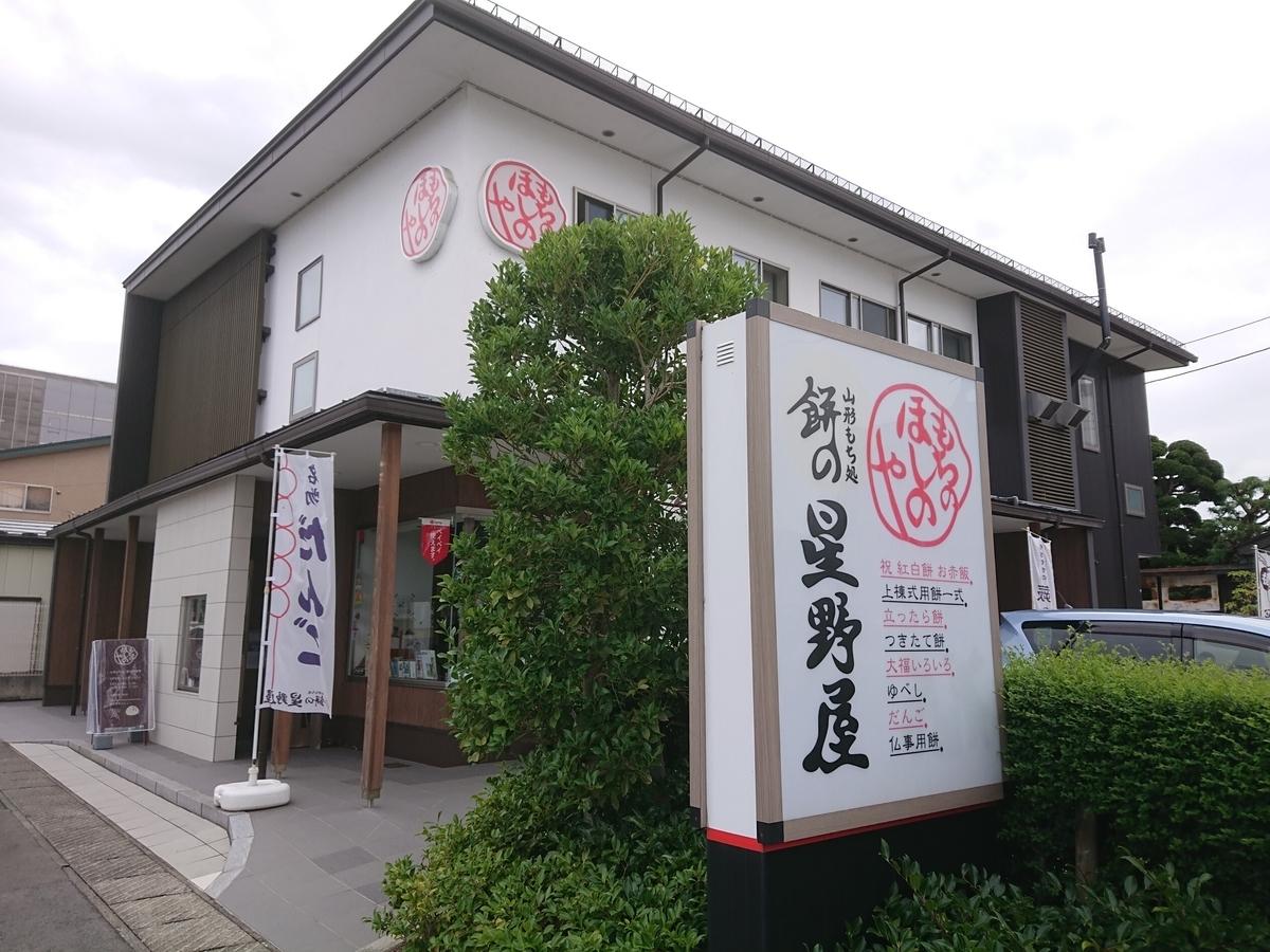 f:id:deep-karuma-waap-ec-real-s1:20210907172116j:plain