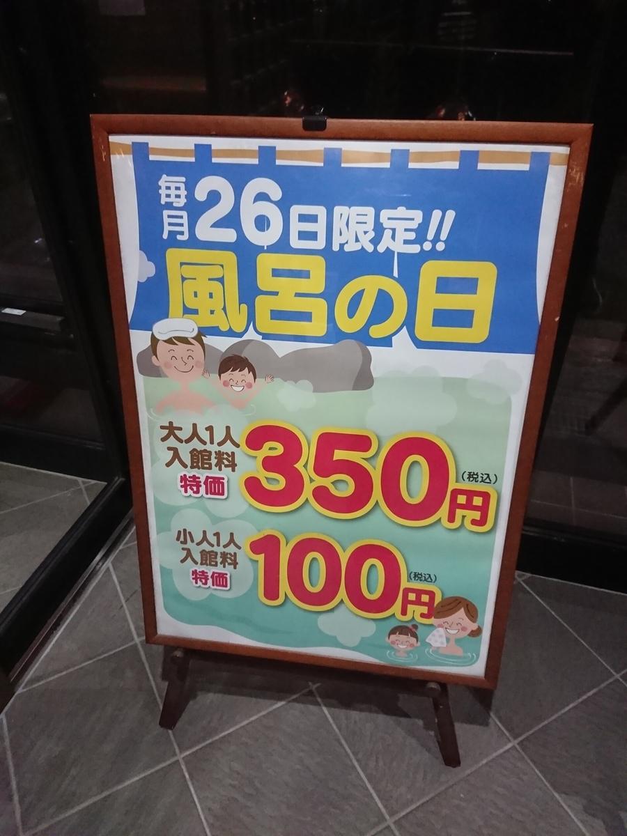 f:id:deep-karuma-waap-ec-real-s1:20210907190823j:plain