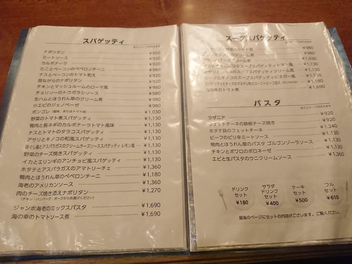 f:id:deep-karuma-waap-ec-real-s1:20210911220455j:plain