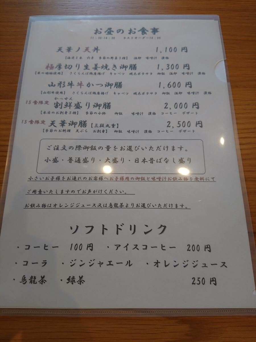 f:id:deep-karuma-waap-ec-real-s1:20210912212453j:plain