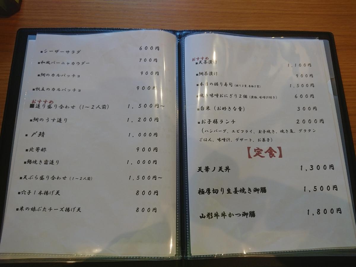 f:id:deep-karuma-waap-ec-real-s1:20210912212535j:plain