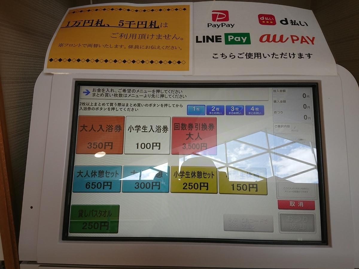 f:id:deep-karuma-waap-ec-real-s1:20210914192529j:plain