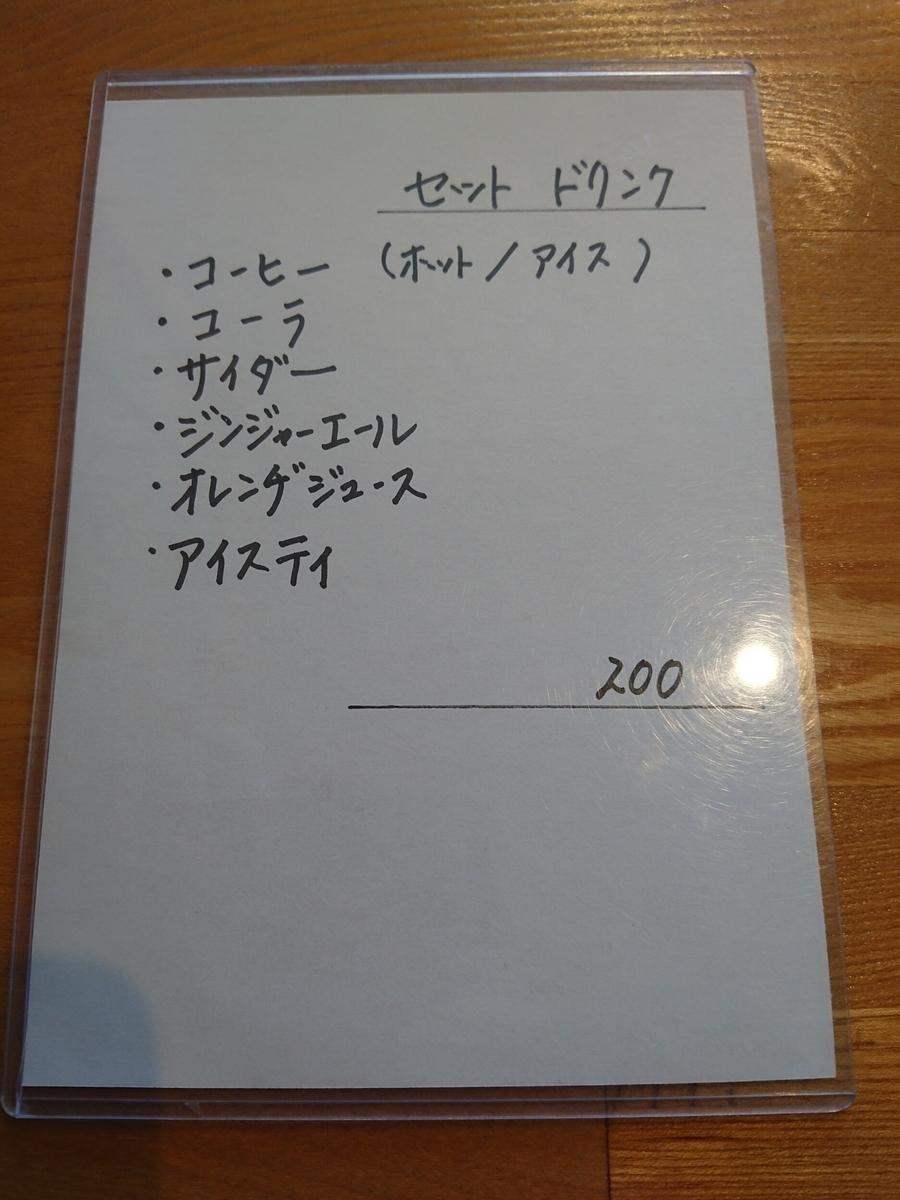 f:id:deep-karuma-waap-ec-real-s1:20210920164812j:plain