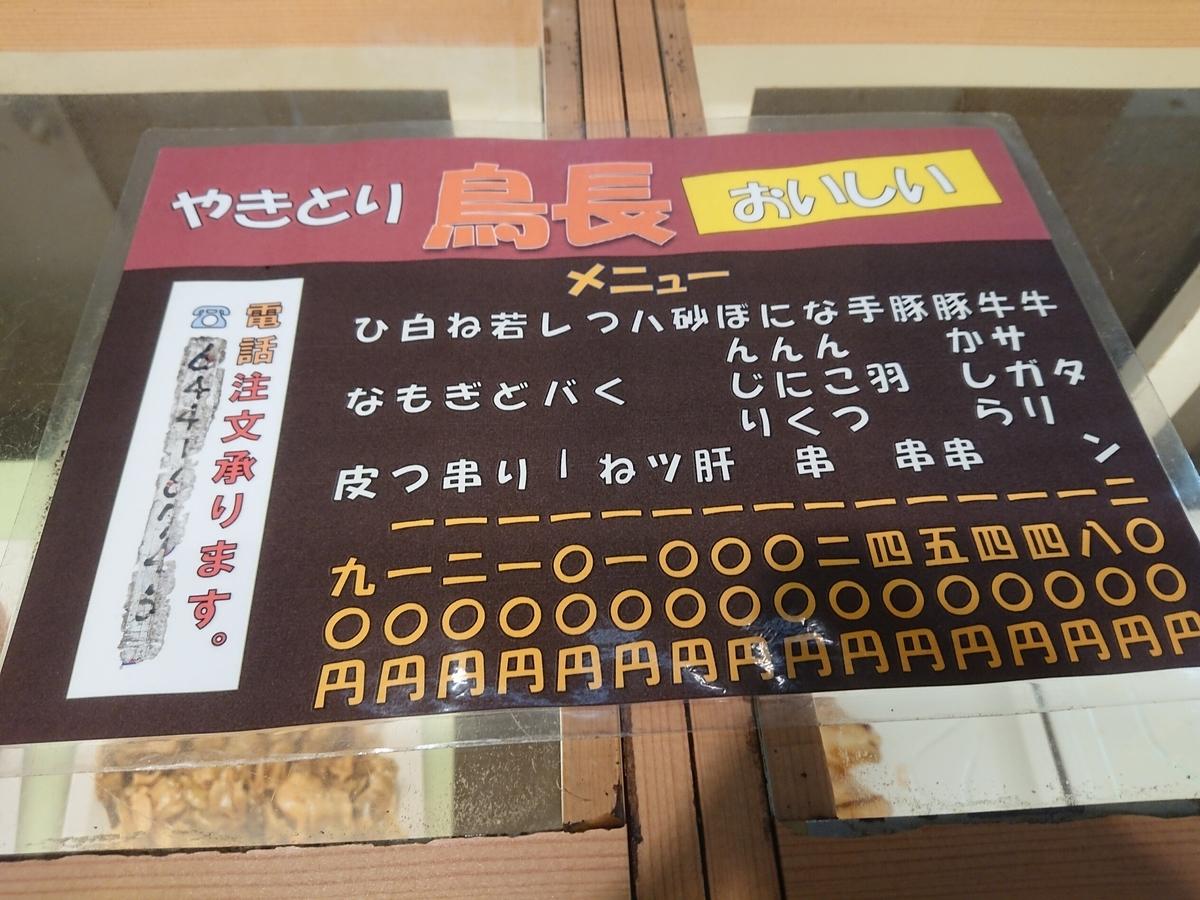 f:id:deep-karuma-waap-ec-real-s1:20210924183628j:plain