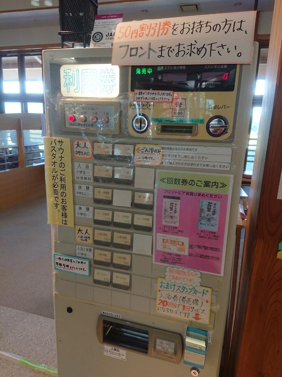 f:id:deep-karuma-waap-ec-real-s1:20211004094140j:plain