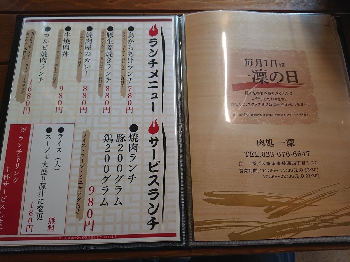 f:id:deep-karuma-waap-ec-real-s1:20211004180031j:plain