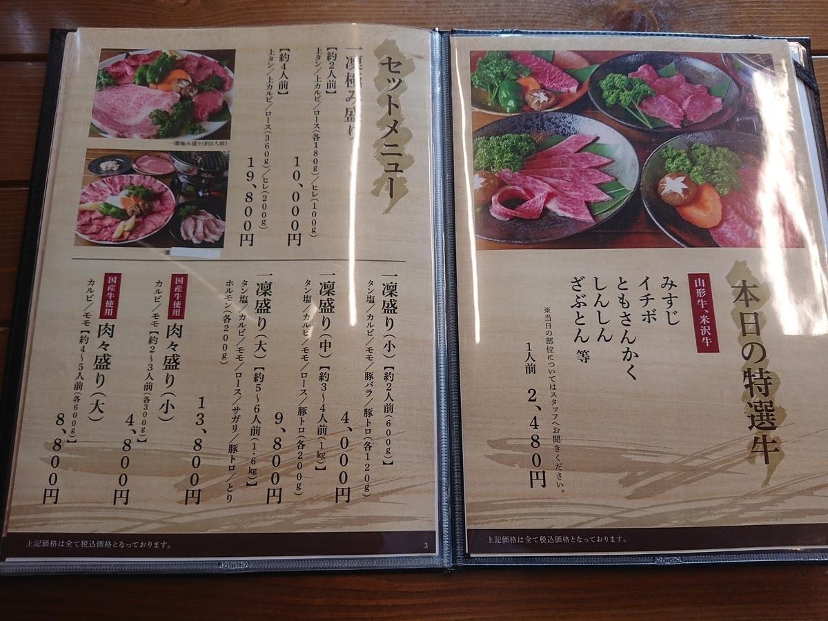 f:id:deep-karuma-waap-ec-real-s1:20211004180100j:plain